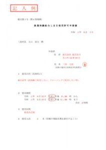 mishima2_reiのサムネイル