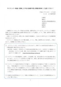 my_no_cyuiのサムネイル