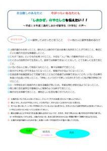 shiokaze18のサムネイル