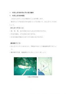 06mishimamuraのサムネイル
