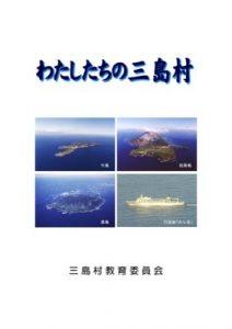 mishimamura_bookのサムネイル