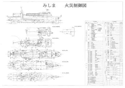 02_ferry_kasaiのサムネイル