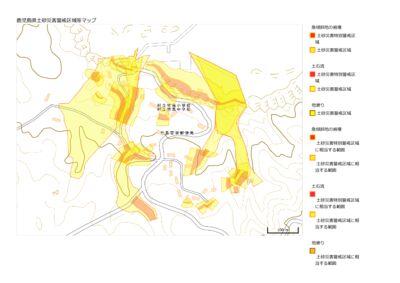 土砂災害警戒区域等マップ(竹島集落周辺)のサムネイル