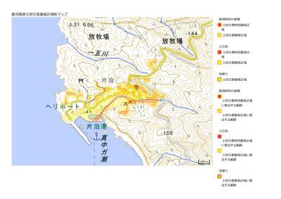 土砂災害警戒区域等マップ(黒島片泊集落周辺)のサムネイル
