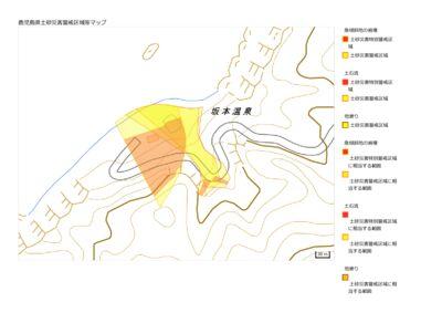土砂災害警戒区域等マップ(硫黄島坂本温泉周辺)のサムネイル